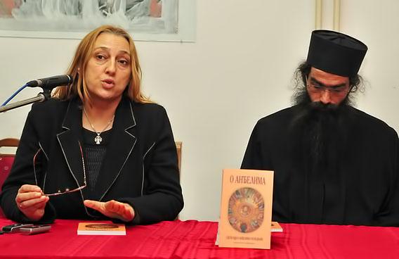 predavanje-o-andjelima-janje-todorovic-4