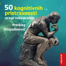 50kognitivnihpristrasnosti
